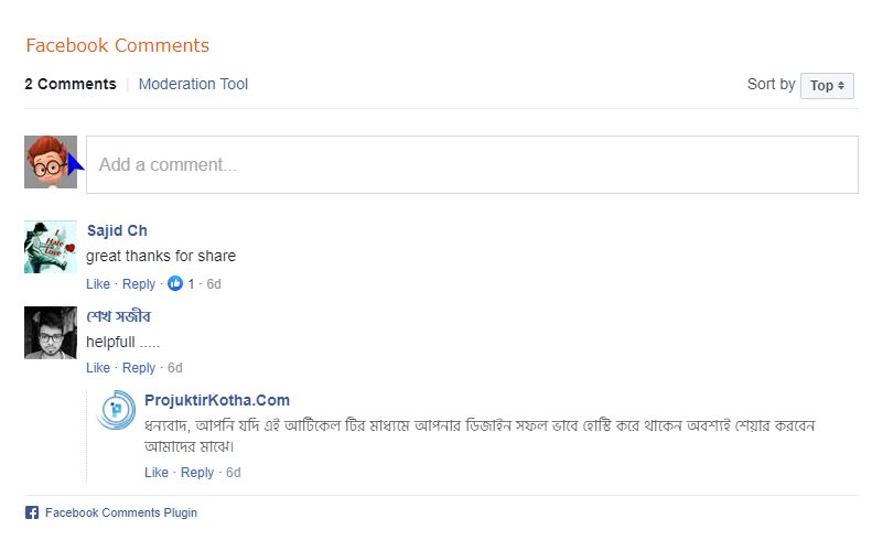 faecbooks comments wordpress